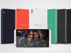 不到新台幣 9000 元!HTC Desire 816 公布售價為 1799 人民幣,中國先行、四月全球上市