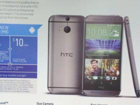 更多 HTC One(M8)消息,雙擊螢幕喚醒,雙鏡頭可拍出 3D 效果