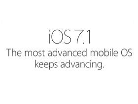 iOS 7.1 已更新,就差一台車子即可用 CarPlay