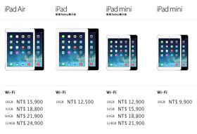 服役三年的 iPad 2 終於下台一鞠躬,iPad 4 回歸承接低價 iPad 路線
