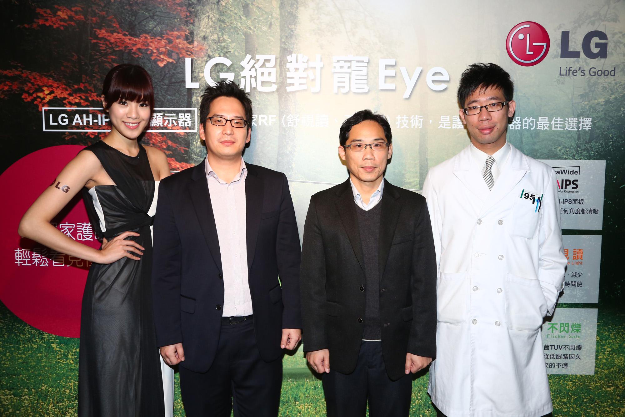 LG推2014全新AH-IPS系列液晶顯示器