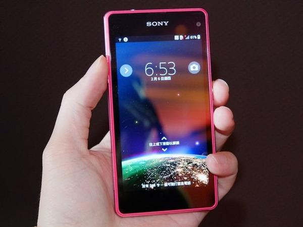 4.3 吋旗艦 Sony Xperia Z1 Compact 評測:螢幕亮眼、電力持久