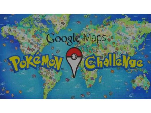 2014 年愚人節新招,上 Google Maps 捕獲神奇寶貝