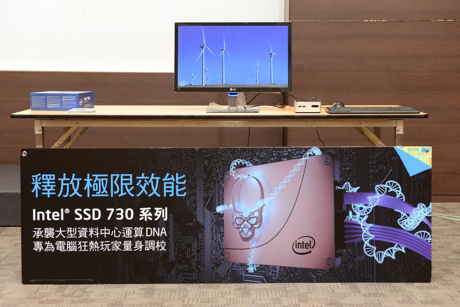 王團花絮報導:Intel極速效能解禁,K版SSD 730體驗會