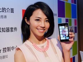 台灣微軟發佈 Windows Phone 8.1 新情報,數位助理 Cortana 說中文嘛ㄟ通