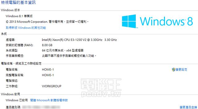 Windows 8.1 Update 將於 4 月 8 日釋出,更新對鍵鼠操作更友善?