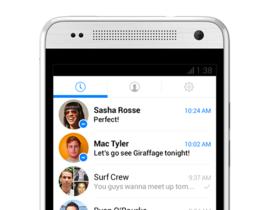 Facebook App 將關閉內建的即時通功能,強迫你另外下載 Messenger App