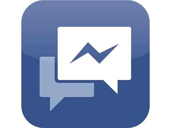 Mashable: Facebook 的分離私訊功能將是個災難