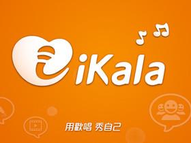 專訪 iKala 執行長程世嘉,談多螢互動體驗的無限可能