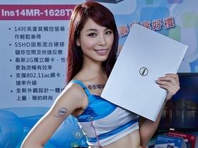 2014 春電展筆電優惠整理:日系筆電降 4,000 元、加送贈品吸引買氣