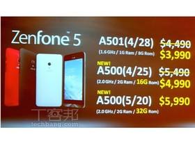 華碩董事長施崇棠親上火線說明, ZenFone 手機提升規格、降價再出發