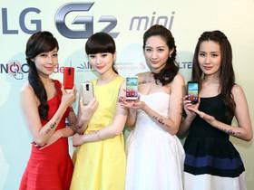 LG G2 mini上市 大省方案只要2900元