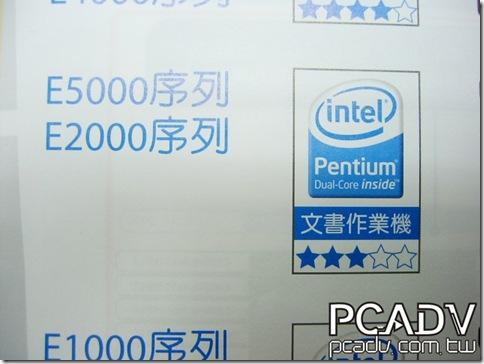 E5000系列就是下一代Pentium Dual-Core