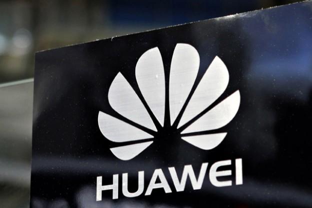台灣電信業的秘密:為什麼怕郭台銘購買華為的設備?