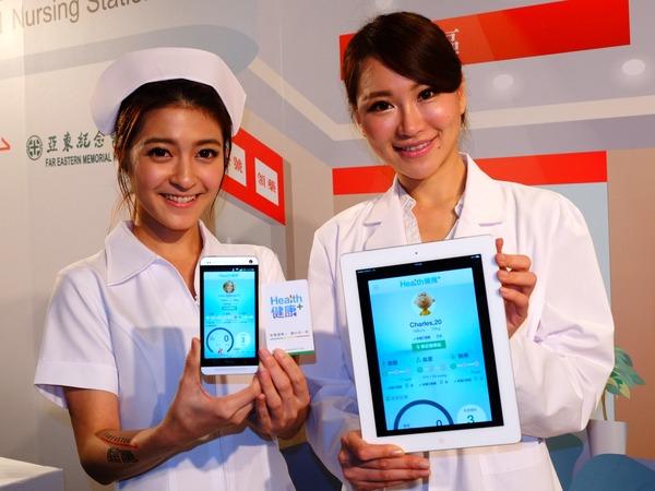 結合醫院與在地醫療單位,遠傳推出「Health 健康+」雲端服務
