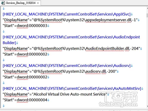 系統服務全面大公開!功能、作用、影響獨家超解析!Windows 8.1 系統服務最佳化完全攻略