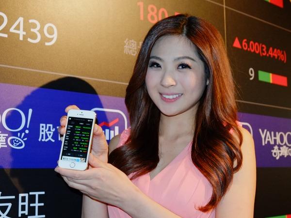 掌握股市脈動、即時瀏覽個股新聞,Yahoo 奇摩推出「Yahoo 股市 App」