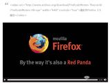 【搜文解字】HTML5,帶動網路進步的次世代標準
