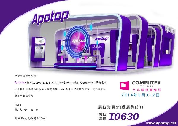 Apotop擁抱智慧手機潮流,創意行動周邊於COMPUTEX強勢登場!