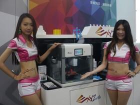 Computex 2014 :XYZprinting 全新產品搶先曝光,雙色噴頭、全彩觸控式介面