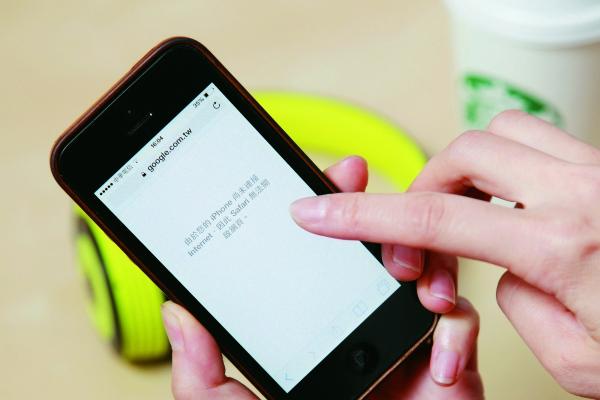 手機連不上Wi-Fi嗎?10 招教你故障排除
