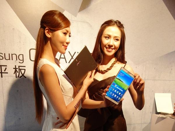 Samsung 發表 LTE 全頻段平板 Galaxy Tab S,預計7月在台上市