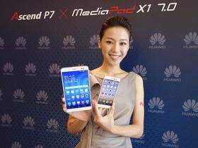 華為 4G 手機 Ascend P7、平板 MediaPad X1 在台上市,中華電信獨賣最低 0 元起
