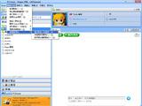 如何同步Skype聯絡人到Outlook?