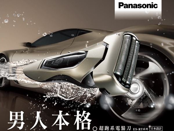 Panasonic Beauty我型我速,男人本格,超跑系電鬍刀極速登場!