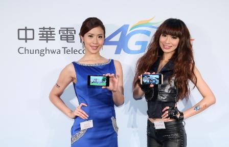 4G 行動商機奔向前,中華電信看好6大發展趨勢