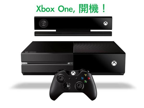 講中文也會通,微軟展示 Xbox One 中文語音辨識功能