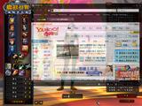 Rogue瀏覽器讓你邊玩遊戲邊看攻略