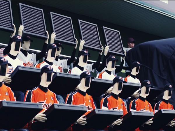 球迷不進球場沒關係,南韓球隊自備機器人觀眾幫忙加油