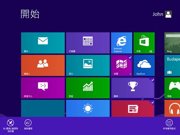 Windows 8.1 升級Update 1之後,連續釘選多個App的解法?