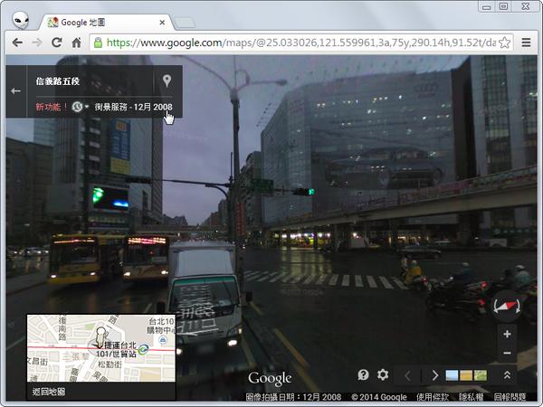 小技巧讓Google街景化身為時光機,看各街道以前長什麼樣子
