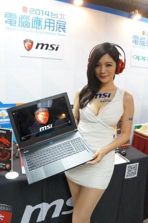 微星應用展超輕薄電競筆電登場 加碼多重送再抽大電視
