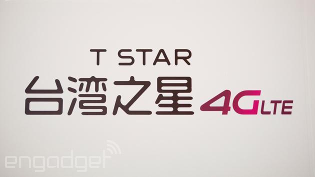 台灣之星夏電展,一線品牌智慧手機破盤價