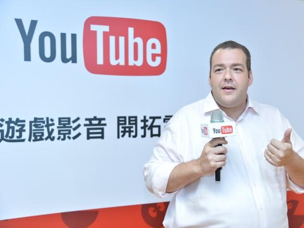 遊戲影音大放異彩 YouTube 開拓電玩新視野