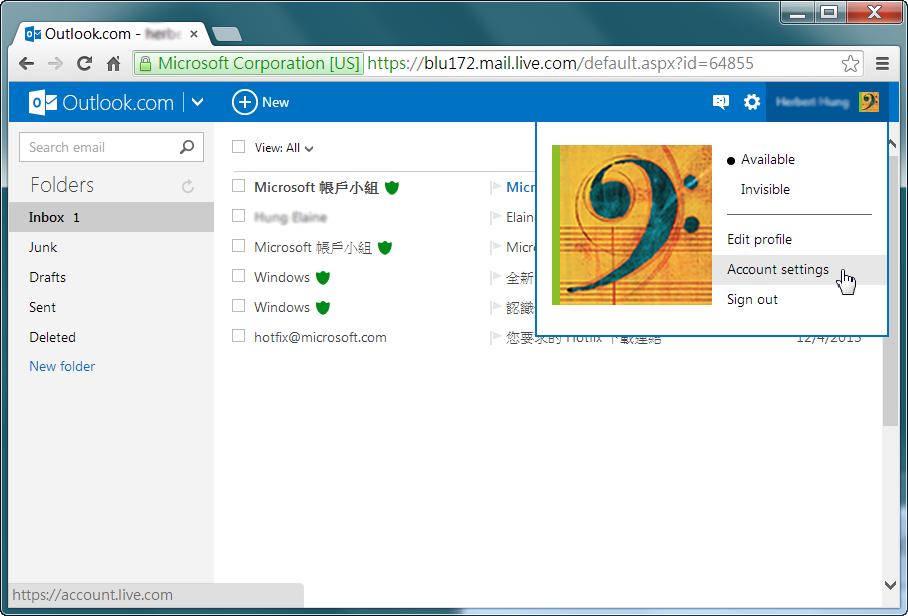 懷疑有人入侵你的MSN帳號嗎?教你查看你的Microsoft帳戶狀態