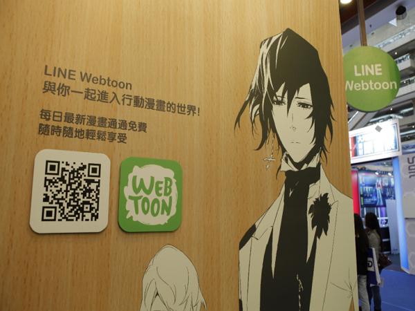 Line、WeChat兩大即時通平台,搶著收編 插畫家、漫畫家