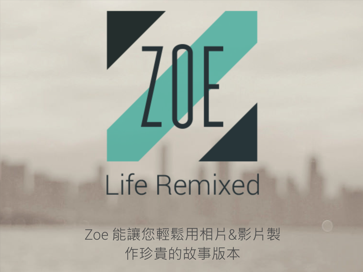 HTC「Zoe」進入beta測試,轉型成為社群交流媒體,非 HTC 手機也能玩