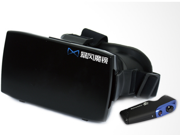 暴風影音推出虛擬實境眼鏡「暴風魔鏡」,網友評語:拿玩具當產品