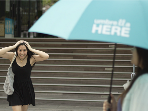 Umbrella Here:發揮共享,在雨天與陌生人共撐一把傘