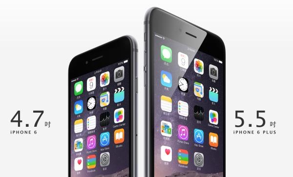 iPhone 6 正式發表,2 種尺寸、容量更大、電池更久