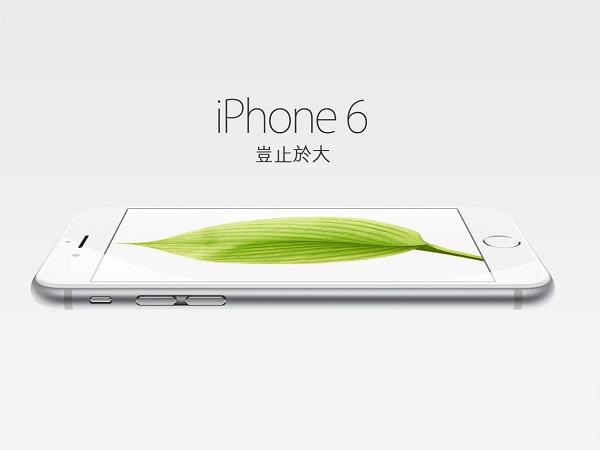 6 個 iPhone 6 的「新」特色......咦?怎麼別人的手機早就有了