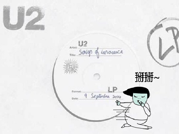 Apple 從善如流,終於可以刪掉 iTunes 裡的 U2 專輯了