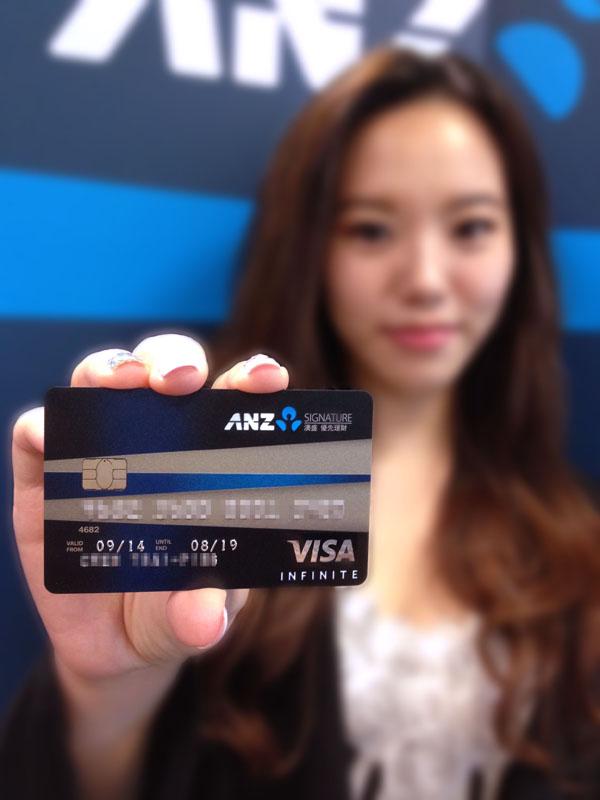 澳盛Signature 優先理財威士信用卡全面升級   為財富管理客戶打造專屬尊榮禮遇