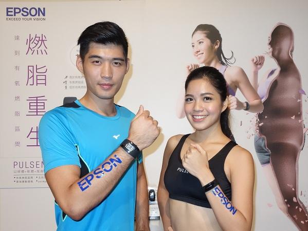 Epson Pulsense 心率手環/手錶上市,自動建議你燃脂運動強度