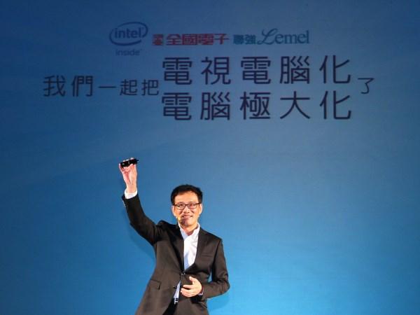 全國電子、聯強國際、英特爾攜手改變視界!全國電子全球首賣 Lemel智慧電腦棒震撼問世
