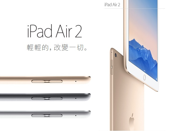 iPad Air 2 黃金登場,同場加映 iPad mini 3